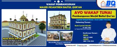 Wakaf Pembangunan Masjid